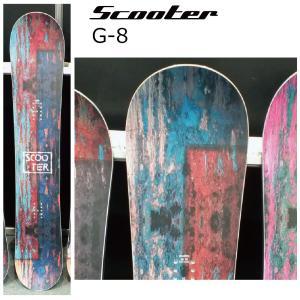 141.151cm入荷 5大特典付 19 SCOOTER G-8 8サイズ スクーター ジーエイト 19Snow スノーボード 18-19|extreme-ex