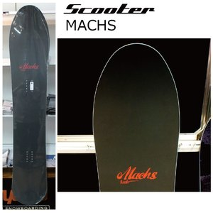 156cm入荷 5大特典付 19 SCOOTER MACHS 4サイズ スクーター マックス 19Snow スノーボード 18-19|extreme-ex