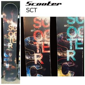 151cm入荷 5大特典付 19 SCOOTER SCT 8サイズ スクーター エスシーティー 19Snow スノーボード 18-19|extreme-ex