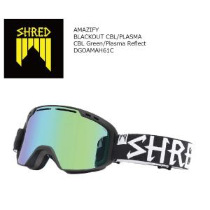 19 SHRED Goggle AMAZIFY BLACK OUT CBL/PLASMA/CBL Green/Plasma Reflect シュレッド アメージファイ ボードゴーグル 18-19 19Snow|extreme-ex