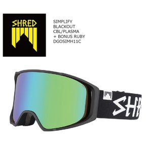 19 SHRED Goggle SIMPLIFY BLACK OUT/CBL/Plasma シュレッド シンプリ― ボードゴーグル 18-19 2018-19 19Snow|extreme-ex