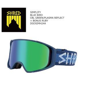 19 SHRED Goggle SIMPLIFY BLUEBRID/CBL Green Plasma Reflect シュレッド シンプリ― ボードゴーグル 18-19 2018-19 19Snow|extreme-ex