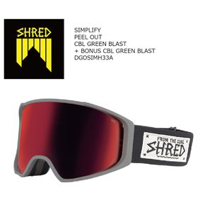 19 SHRED Goggle SIMPLIFY PEEL OUT/CBL Green Blast シュレッド シンプリ― ボードゴーグル 18-19 19Snow|extreme-ex