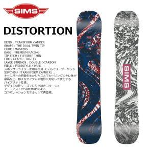 18 SIMS DISTORTION 4サイズ シムス ディストーション スノーボード 板 17-18 2017-18 extreme-ex