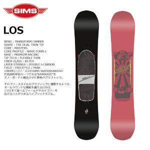 18 SIMS LOS 149cm 152cm シムス ロス スノーボード 板 17-18 2017-18 extreme-ex