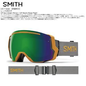 18 SMITH Goggle I/O7 SOLAR/Chrmapop Sun Green Mirror スミス アイオーセブン ゴーグル 17-18 2017-18 extreme-ex