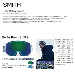 18 SMITH Goggle EARYモデル I/O7 BOBBY AC/Chrmapop Sun Green Mirror スミス アイオーセブン アーリーモデル ゴーグル 17-18 2017-18 extreme-ex