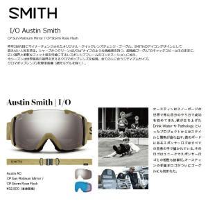 18 SMITH Goggle EARYモデル I/O AUSTEN AC/Chrmapop Sun Platinum Mirror スミス アイオー アーリーモデル ゴーグル 17-18 2017-18 extreme-ex