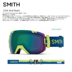 18 SMITH Goggle I/OX ACID RESIN/Chrmapop Pho Rose Flash スミス アイオーエックス 眼鏡対応 17-18 2017-18 extreme-ex