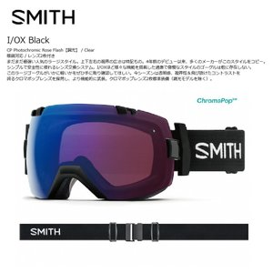 18 SMITH Goggle I/OX BLACK/Chrmapop Pho Rose Flash スミス アイオーエックス 眼鏡対応 17-18 2017-18 extreme-ex