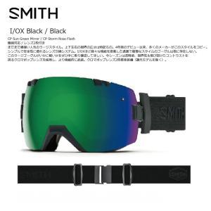 18 SMITH Goggle I/OX BLACK/BLACK/Chrmapop Sun Green Mirror スミス アイオーエックス 眼鏡対応 17-18 2017-18 extreme-ex