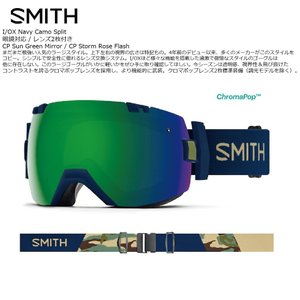 18 SMITH Goggle I/OX NAVY CAMO SPLITCK/Chrmapop Sun Green Mirror スミス アイオーエックス 眼鏡対応 17-18 2017-18 extreme-ex