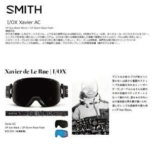 18 SMITH Goggle EARYモデル I/OX XAVIER AC/Chrmapop Sun Black Mirror スミス アイオーエックス アーリーモデル 眼鏡対応 17-18 2017-18 extreme-ex