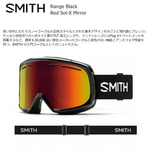 18 SMITH Goggle RANGE BLACK / Red Sol-X Mirror スミス レンジ extreme-ex
