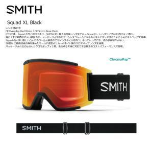 18 SMITH Goggle SQUAD XL BLACK/Chrmapop Everday Red Mirror スミス スカッドエクストララージ ゴーグル 17-18 2017-18 extreme-ex