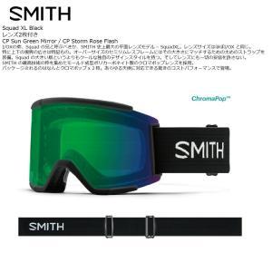 18 SMITH Goggle SQUAD XL BLACK/Chrmapop Sun Green Mirror スミス スカッドエクストララージ ゴーグル 17-18 2017-18 extreme-ex