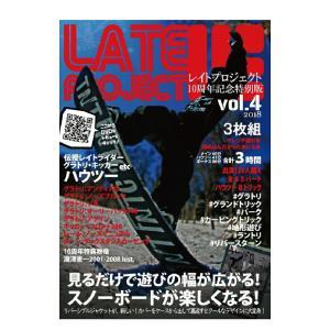 スノーボード DVD 『 LATEproject vol.4 』国産 ゲレンデ遊び・ジブ・グラトリ・ハウツー LATE Project ポスト投函(メール便) extreme-ex