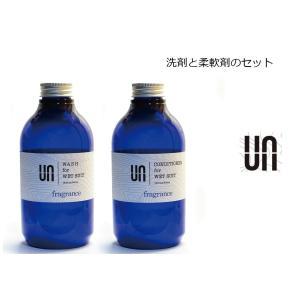 UN WASH&CONDITIONER for WET SUIT (ウェットスーツ専用洗剤と柔軟剤のセット)16.9floz/500ml アン 洗剤とコンディショナーセット|extreme-ex