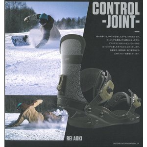 18 UNION CONTRAL B/D - JOINT - ユニオン コントロール ジョイント スノーボード バインディング 17-18 2017 2017-18|extreme-ex