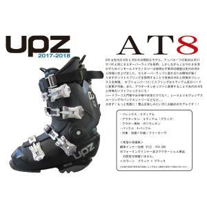 18 UPZ AT8 BLACK 標準インナーコンプリート ユーピーゼット アールシー11 アルペンブーツ 17-18 2017-18|extreme-ex