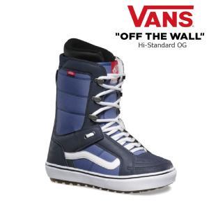予約商品 3大特典付 19 VANS Boots HI-STANDARD OG BLUE/WHITE バンズ ハイスタンダード オージー シューレース (ひも) スノーボードブーツ 18-19 2018|extreme-ex