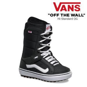 予約商品 3大特典付 19 VANS Boots HI-STANDARD OG BLACK/WHITE (W) バンズ ハイスタンダード オージー シューレース (ひも) スノーボードブーツ 18-19|extreme-ex
