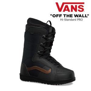 予約商品 3大特典付 19 VANS Boots HI-STANDARD PRO BLACK/BROWN バンズ ハイスタンダード プロ シューレース (ひも) スノーボードブーツ 18-19 2018|extreme-ex