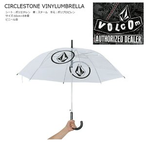 VOLCOM CircleStone VinylUmbrella ボルコム ビニール傘  18 SPRING|extreme-ex