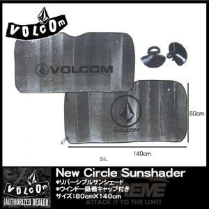 VOLCOM New Circle Sunshade カーサンシェード フロントガラス用 車 ボルコム 車用品・バイク用品 カー用品 カーアクセサリー カーテン|extreme-ex