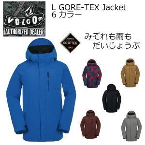 18 VOLCOM L GORE-TEX Jacket 6カラー ボルコム エル ゴアテックス ジャケット 17-18 2017-18|extreme-ex