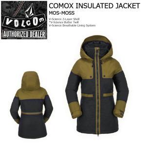 18 VOLCOM W COMOX INS Jacket MosMoss ボルコム ジャケット 17-18 2017-18 extreme-ex