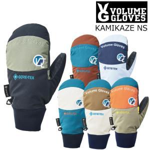 予約商品 21-22 VOLUME Gloves ボリューム GORE-TEX Kamikaze カミカゼ S M L メンズ レディース ゴアテックス スノーボード スノボー スノボ グローブ|extreme-ex