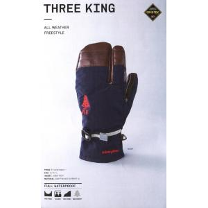 18 VOLUME THREEKING GORE-TEX MITT 3カラー 3本指 ボリューム スリーキング ミトン グローブ スノーグローブ 17-18 2017 2017-18|extreme-ex