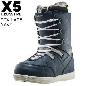 17 X5 GTX-Lace Boots Navy ブーツ クロスファイブ ジーティーエックスレース CROSSFIVE スノーボード ブーツ 16 - 17 2017|extreme-ex