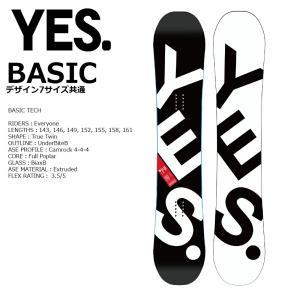18 YES BASIC 146cm イエス ベーシック スノーボード 板 17-18 2017-18|extreme-ex