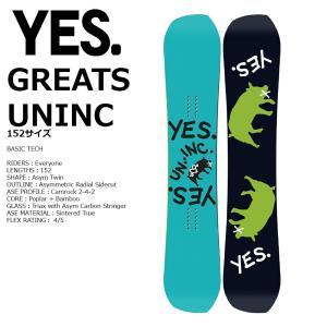 18 YES GREATS 7サイズ イエス グレーツスノーボード 板 17-18 2017-18|extreme-ex