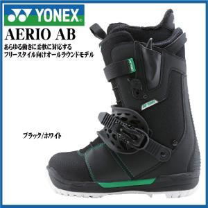 17 YONEX AERIO AB ブラック/ホワイト(BTAEAB16) Boots ステップインブーツ ヨネックス エアリオ アキュブレイド スノーボード ブーツ 16 - 17 2017 extreme-ex