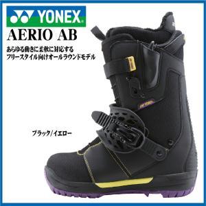 17 YONEX AERIO AB ブラック/イエロー(BTAEAB16) Boots ステップインブーツ ヨネックス エアリオ アキュブレイド スノーボード ブーツ 16 - 17 2017 extreme-ex