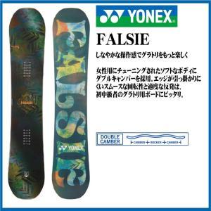17 YONEX (W) FALSIE アンティークグリーン(FA16) 3サイズ ヨネックス ファルシー グラトリ グランドトリック YONEX SNOW スノーボード 板 16 - 17 2017|extreme-ex