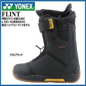 17 YONEX FLINT FS ラストブラック(BTFLFS16) Boots ヨネックス フリント スノーボード ブーツ 16 - 17 2017 extreme-ex
