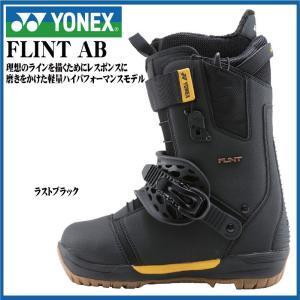 17 YONEX FLINT AB ラストブラック(BTFLAB16) Boots ステップインブーツ ヨネックス フリント YONEX SNOW スノーボード ブーツ 16 - 17 2017 extreme-ex