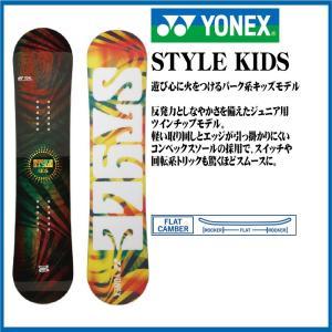 17 YONEX (K) STYLE KIDS ネオンブラック(SK16)4サイズ ヨネックス スタイルキッズ グラトリ グランドトリック スノーボード 板 16 - 17 2017|extreme-ex