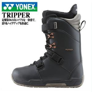 17 YONEX TRIPPER FS アッシュブラック(BTTRFS16) Boots ヨネックス トリッパー スノーボード ブーツ 16 - 17 2017|extreme-ex