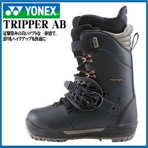 17 YONEX TRIPPER AB アッシュブラック(BTTRAB16) Boots ステップインブーツ ヨネックス トリッパー アキュブレイド スノーボード ブーツ 16 - 17 2017 extreme-ex