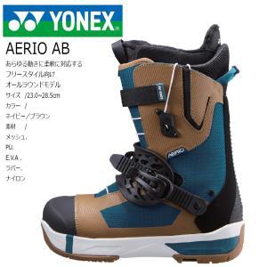 18 YONEX AERIO AB ネイビー/ブラウン (BTAEAB16) Boots ステップインブーツ ヨネックス エアリオ アキュブレイド スノーボード ブーツ 17-18 2017|extreme-ex