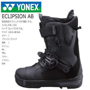 18 YONEX ECLIPSION AB ブラック/ブラック (BTECAB17) Boots ステップインブーツ ヨネックス エクリプション アキュブレイド スノーボード ブーツ 17-18|extreme-ex