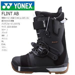 18 YONEX FLINT AB ブラック (BTFLAB1716) Boots ステップインブーツ ヨネックス フリント アキュブレイド スノーボード ブーツ 17-18 2017|extreme-ex