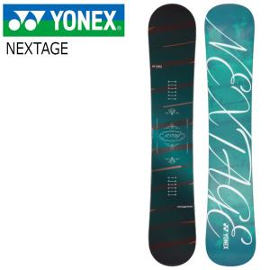18 YONEX NEXTAGE ピーコックグリーン (NX17) 5サイズ ヨネックス ネクステージ オールマウンテン パーク パイプ スノーボード 板 17-18 2017-18|extreme-ex