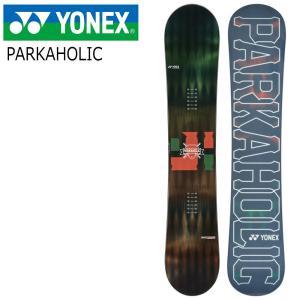 18 YONEX PARKAHOLIC キャロット (PH17) 3サイズ ヨネックス パークホリック パーク ジャンプ ジブ グラトリ フリーラン スノーボード 板 17-18 2017-18|extreme-ex