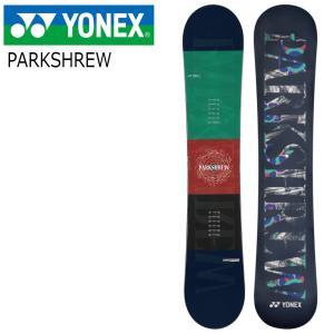 18 YONEX PARKSHREW リーフグリーン (PS17) 3サイズ 女性サイズ ヨネックス パークシュリュー パーク ジャンプ ジブ グラトリ スノーボード 板 2017|extreme-ex